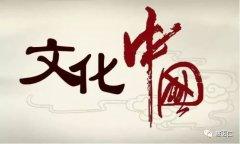 慈惠仁端午文化节邀您共赴艾宴!