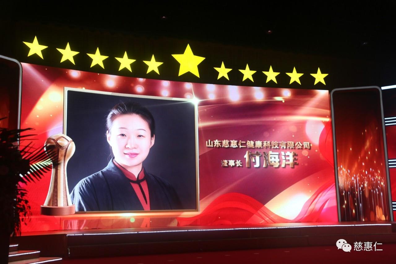 """他们""""影响济南""""!王忠林孙述涛会见获奖企业家代表并颁奖!"""